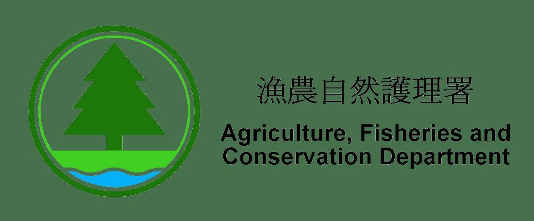 漁農自然護理署